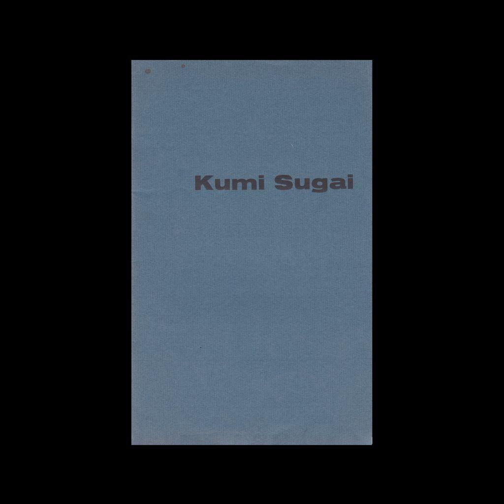 Kumi Sugai, Städtisches Museum Leverkusen, 1960