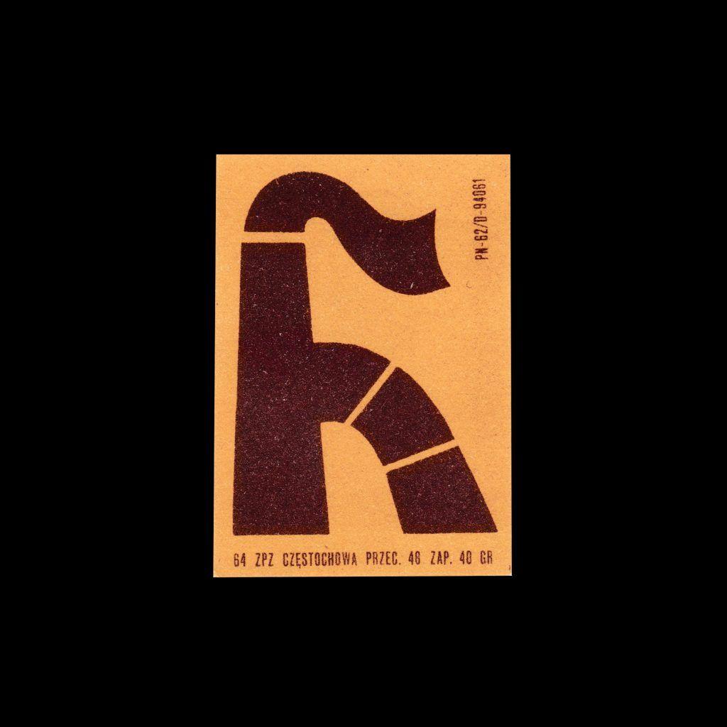 Match factories, Polish 1964 Matchbox label set