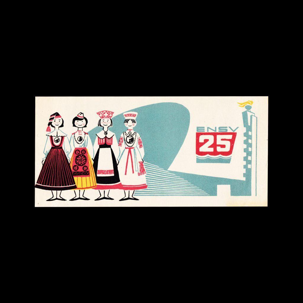Russian 1965 Matchbox Label 25 years of the Estonian SSR