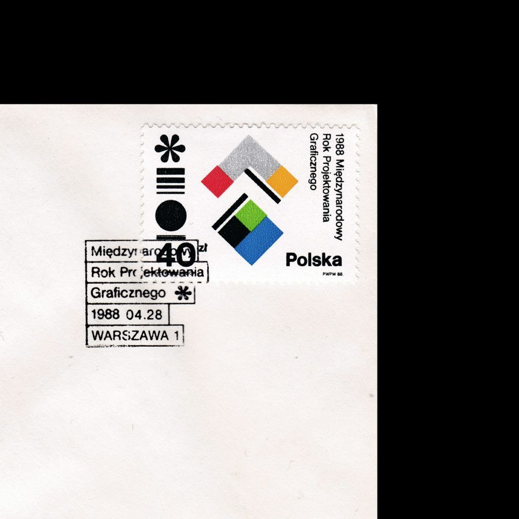 The International Year for Graphic Design, Poland FDC, 1988