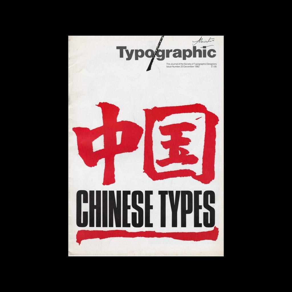Typographic, 20, December 1982