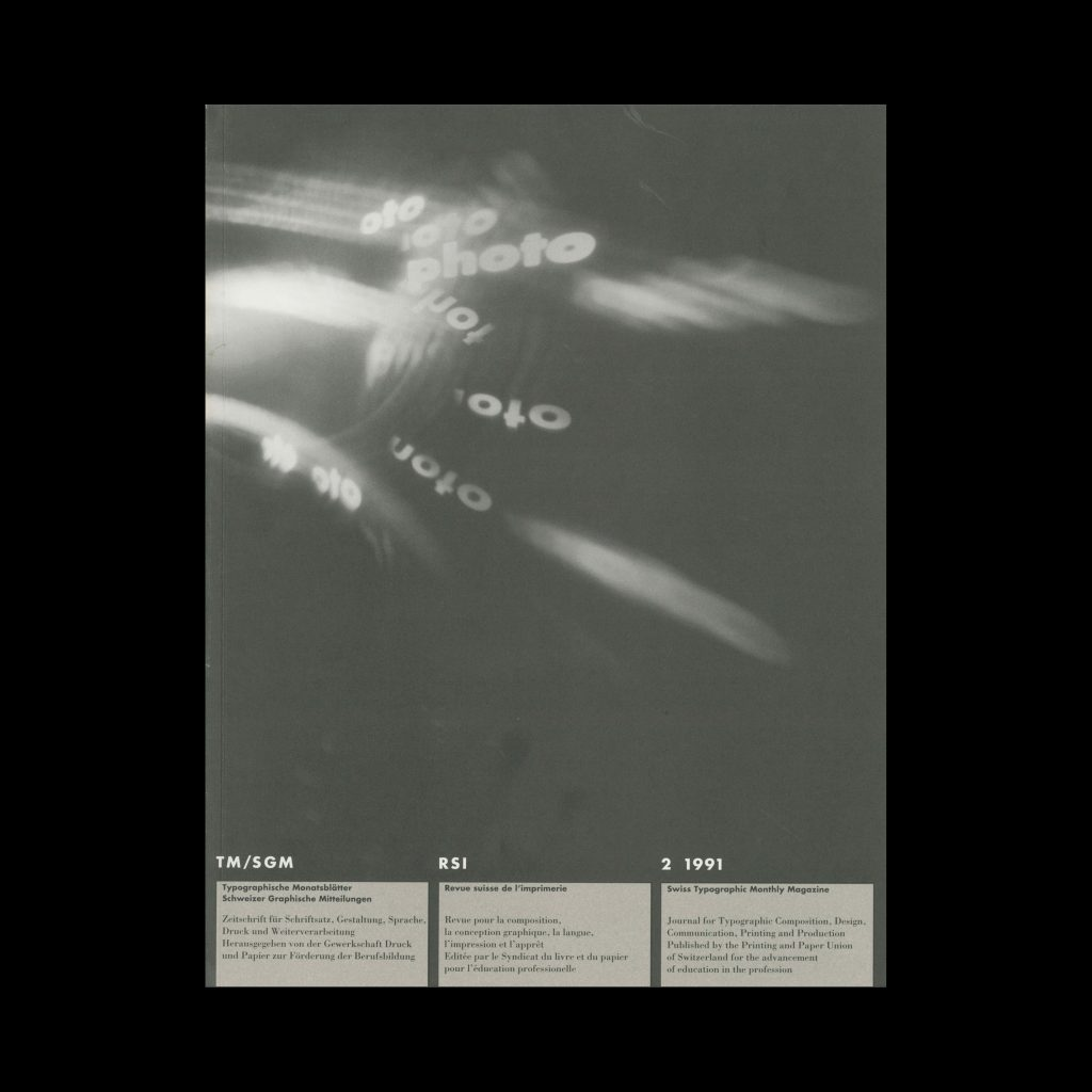 Typografische Monatsblätter, 2, 1991. Design by Franz Werner