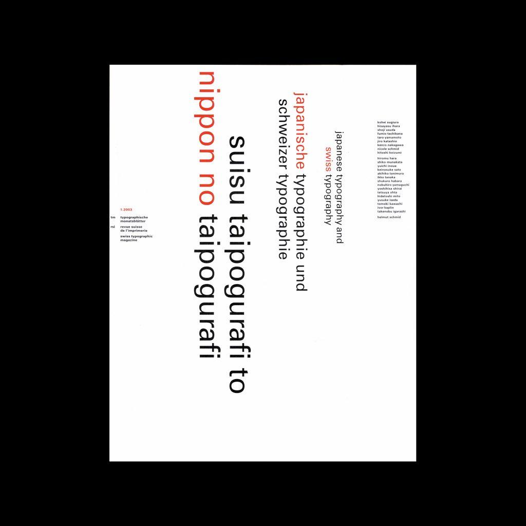 Typografische Monatsblätter, 1, 2003. Cover design by Helmut Schmid
