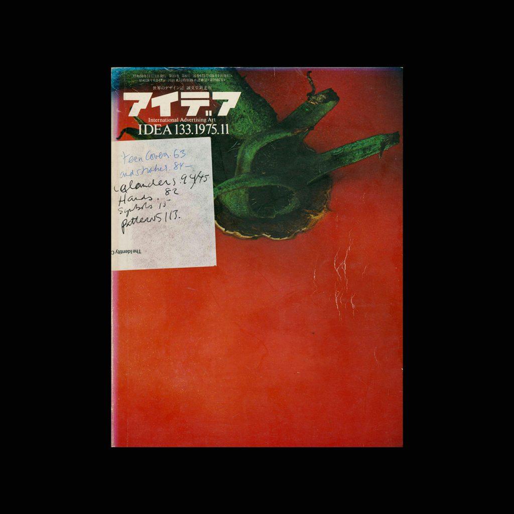 Idea 133, 1975-11. Cover design by Katsumi Asabax