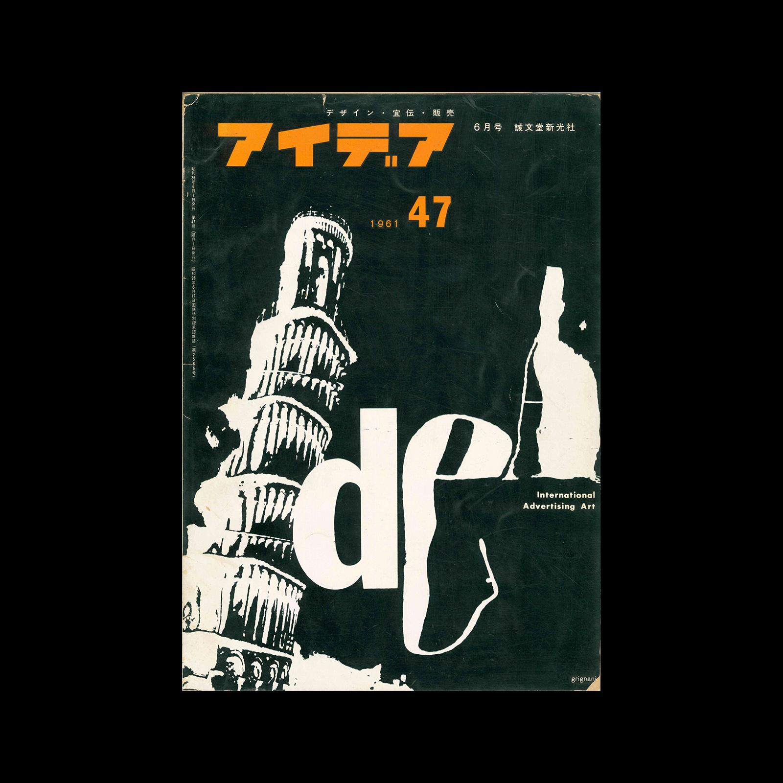 Idea 47, 1961. Cover design by Franco Grignani.