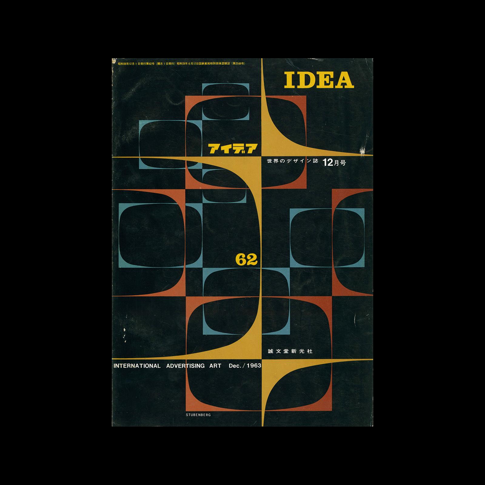 Idea 62, 1963. Cover design by Stan Stubenberg.