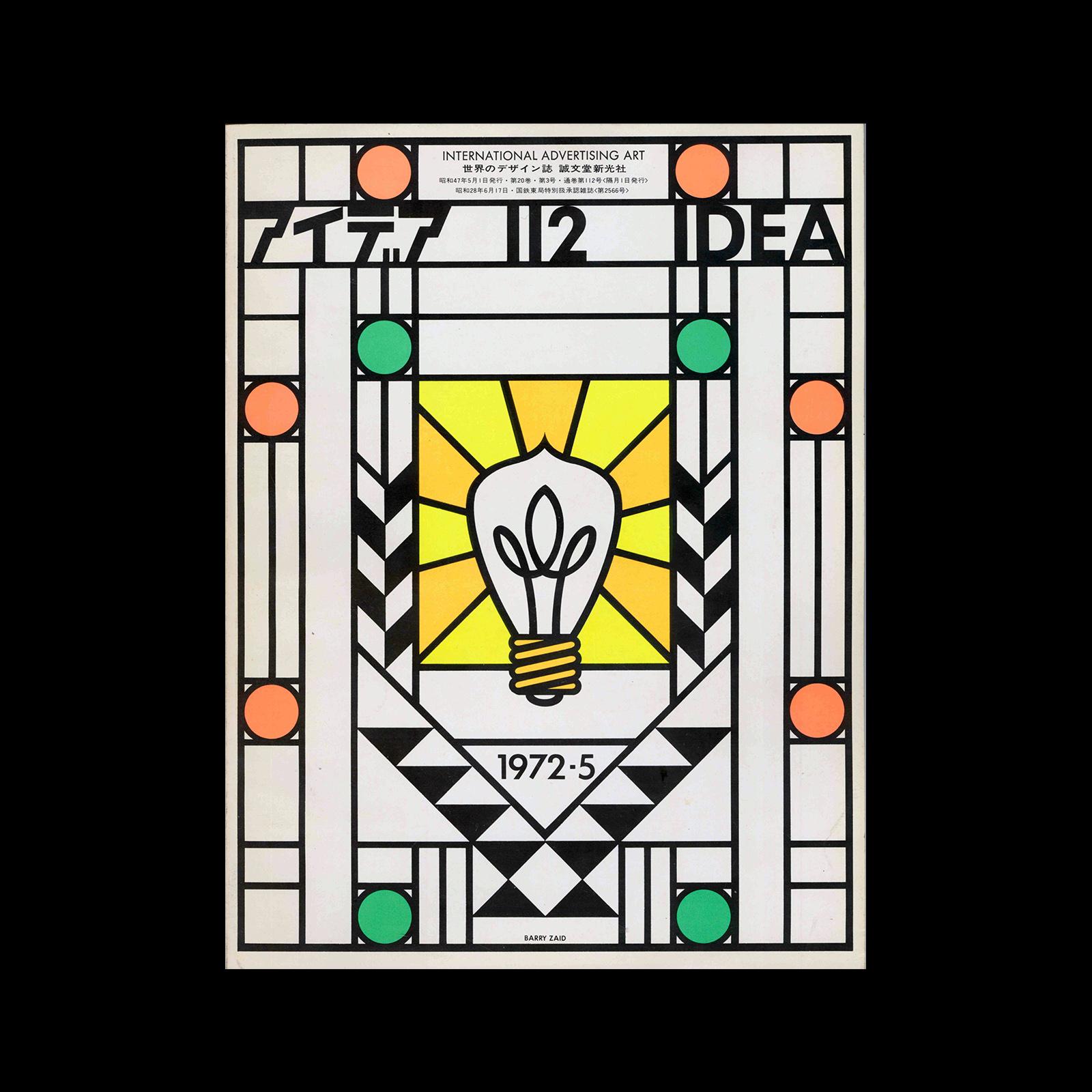 Idea 112, 1972-7.  Cover design by Barry Zaid