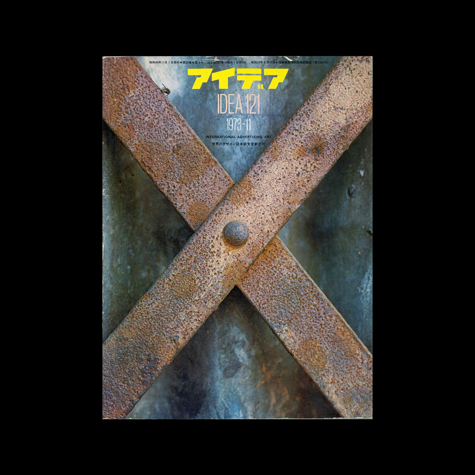 Idea 121, 1973-11. Cover design by Frieder Grindler
