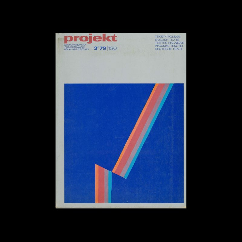 Projekt 130, 3, 1979. Cover design by Henryk Stażewski