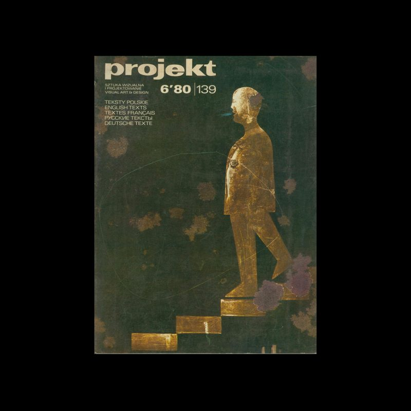 Projekt 80, 6, 1980. Cover design by Jacek Przybyszewski