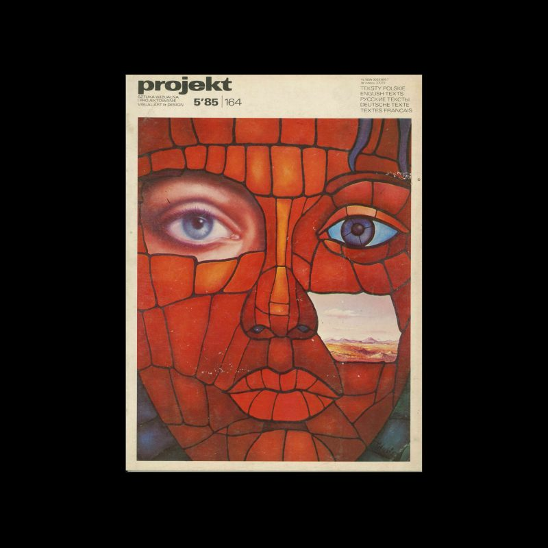 Projekt 164, 5, 1985. Cover design by Jan Zielecki