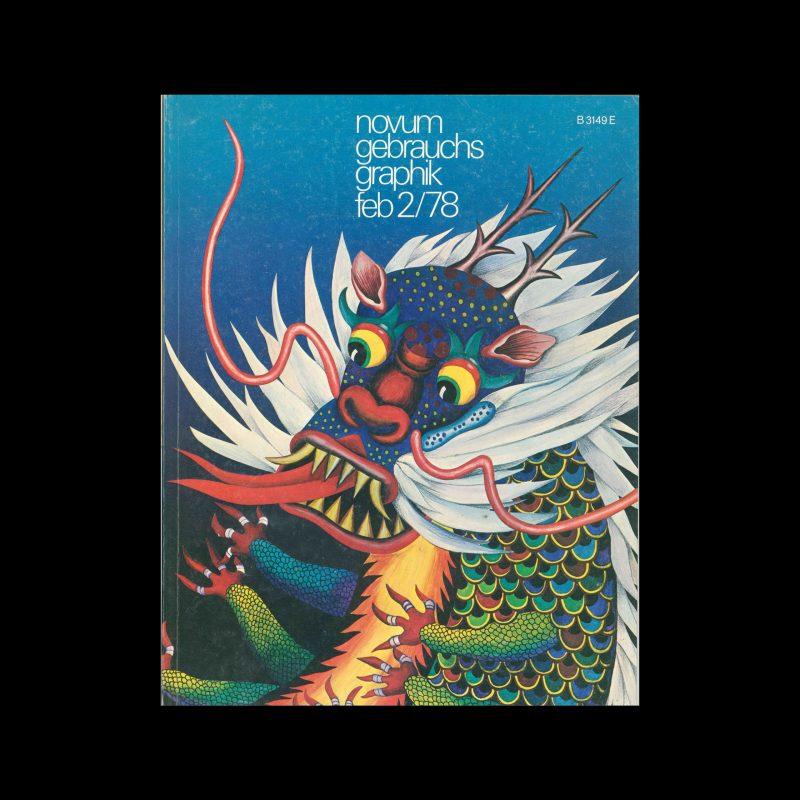 Novum Gebrauchsgraphik, 2, 1978. Cover Design by Young Su Lee