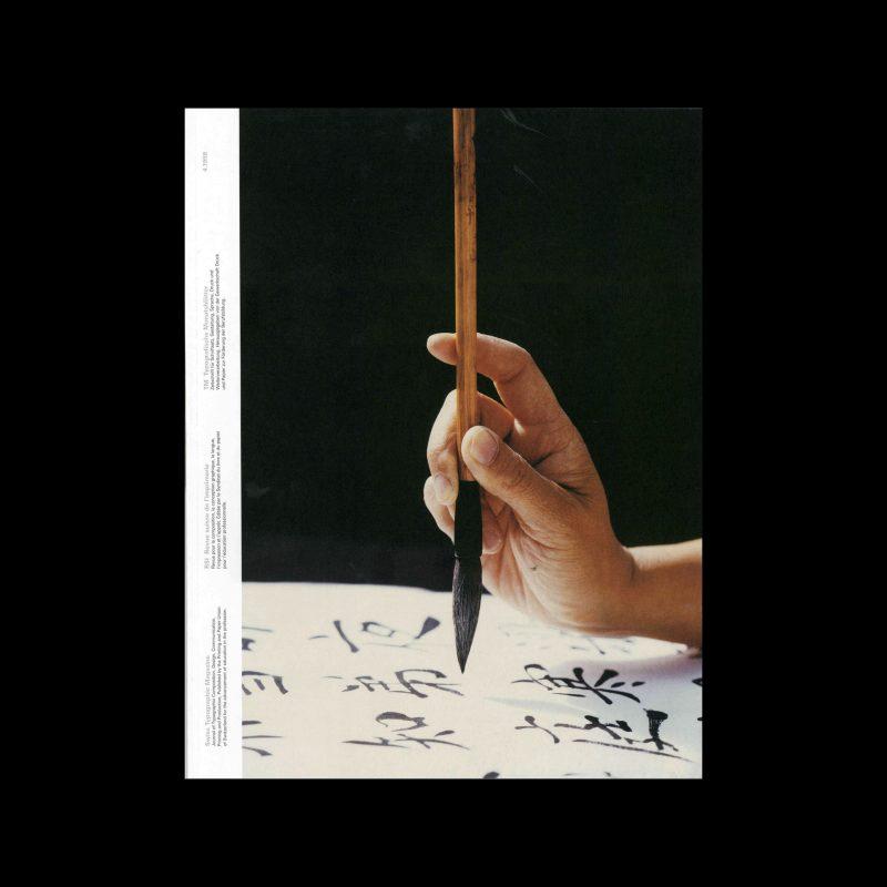 Typografische Monatsblätter, 4, 1998