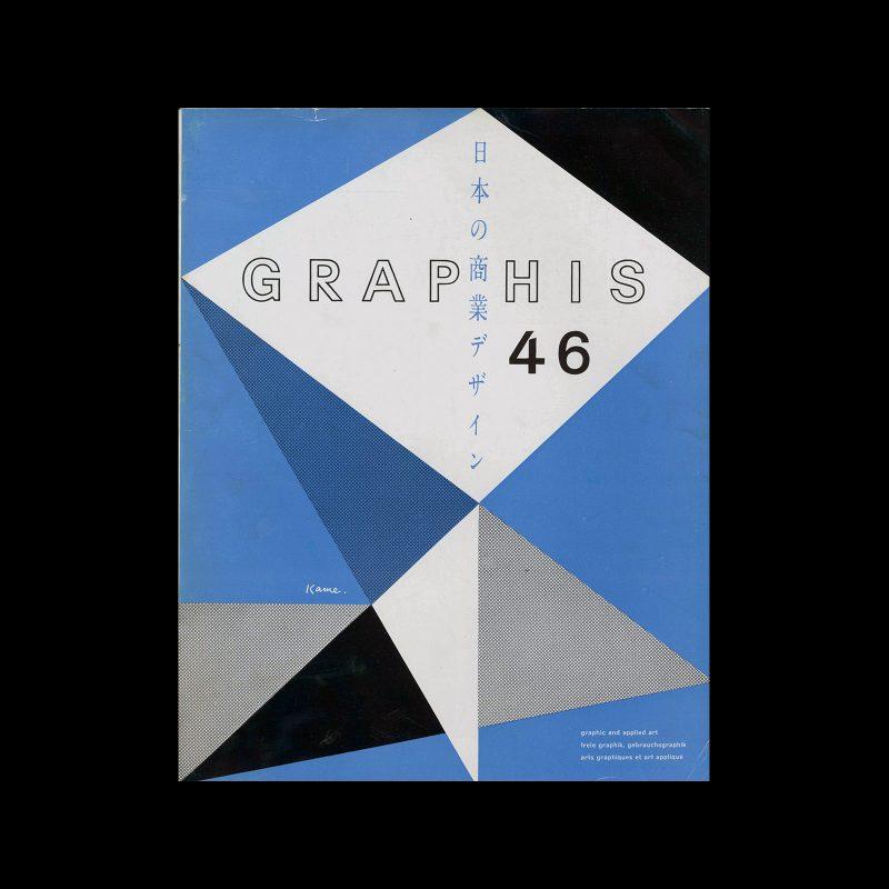 Graphis 46, 1953. Cover design by Yasaku Kamekura