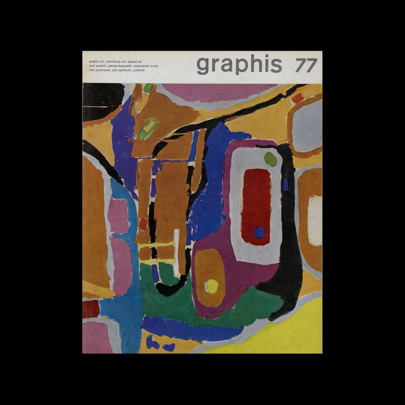Graphis 77, 1958