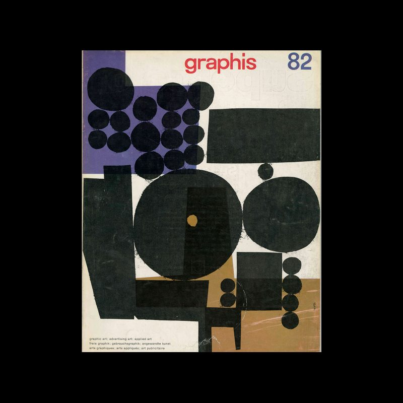 Graphis 82, 1959. Cover design by Kurt Wirth.