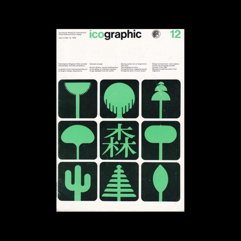 Icographic 12, 1978. Published by theInternational Council of Design.