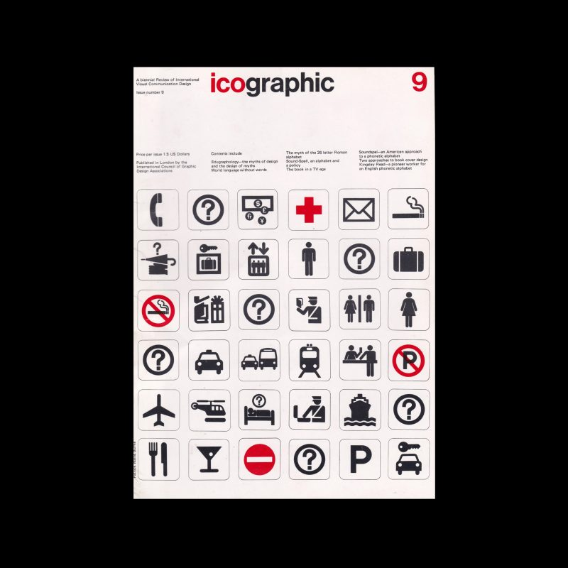 Icographic 9, 1975. Published by theInternational Council of Design.
