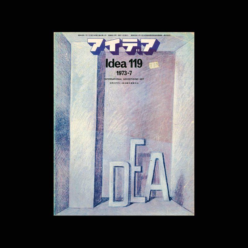 Idea 119, 1973-7. Cover design by Piero Fornasetti
