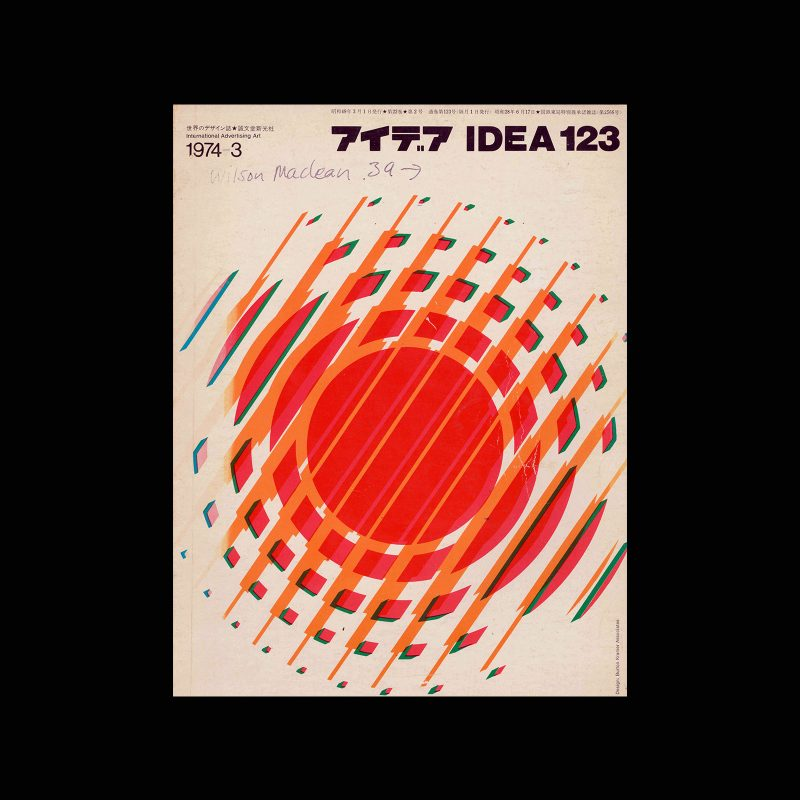 Idea 123, 1974-3. Cover design by Burton Kramer Associates