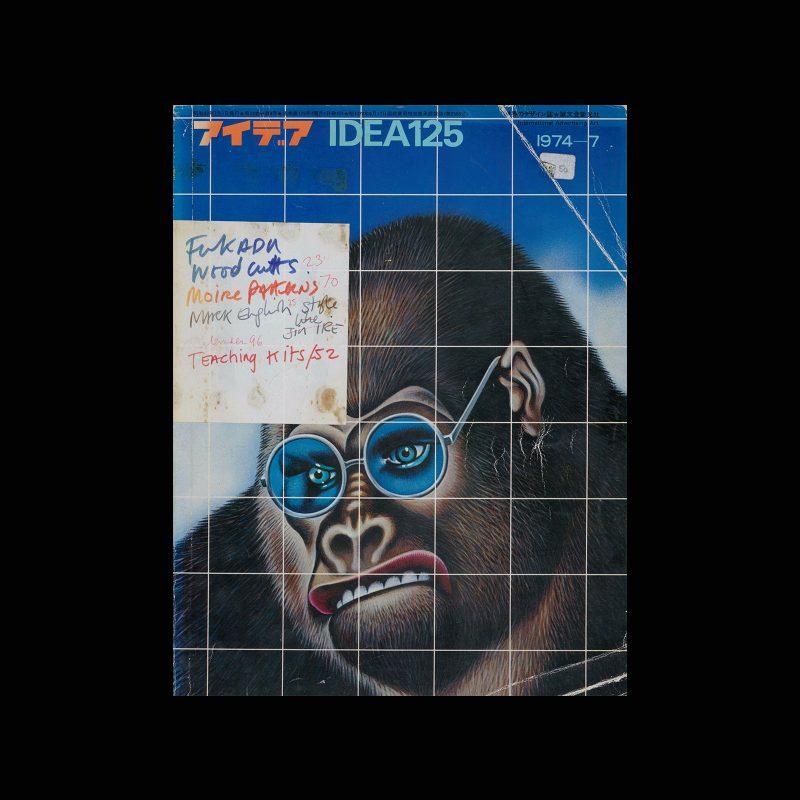 Idea 125, 1974-7. Cover design by Haruo Miyauchi