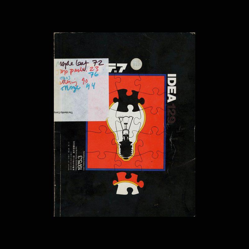 Idea 129, 1975-3. Cover design by Cato, Hibberd, Hawksby Design Pty Ltd.