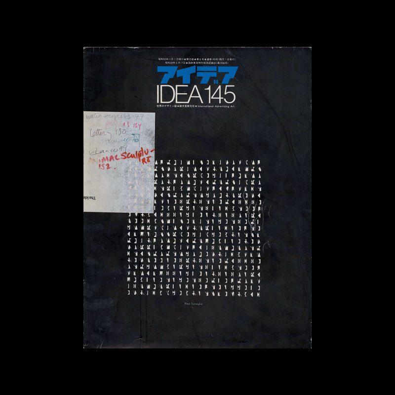 Idea 145, 1977-11. Cover design by Pino Tovaglia