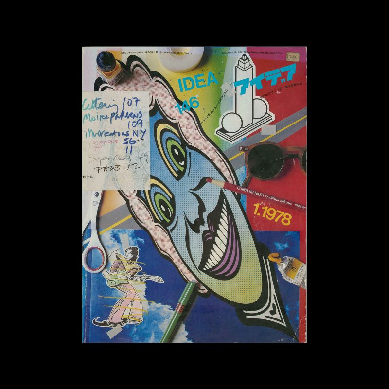 Idea 146, 1978-1. Cover design Takenobu Igarashi
