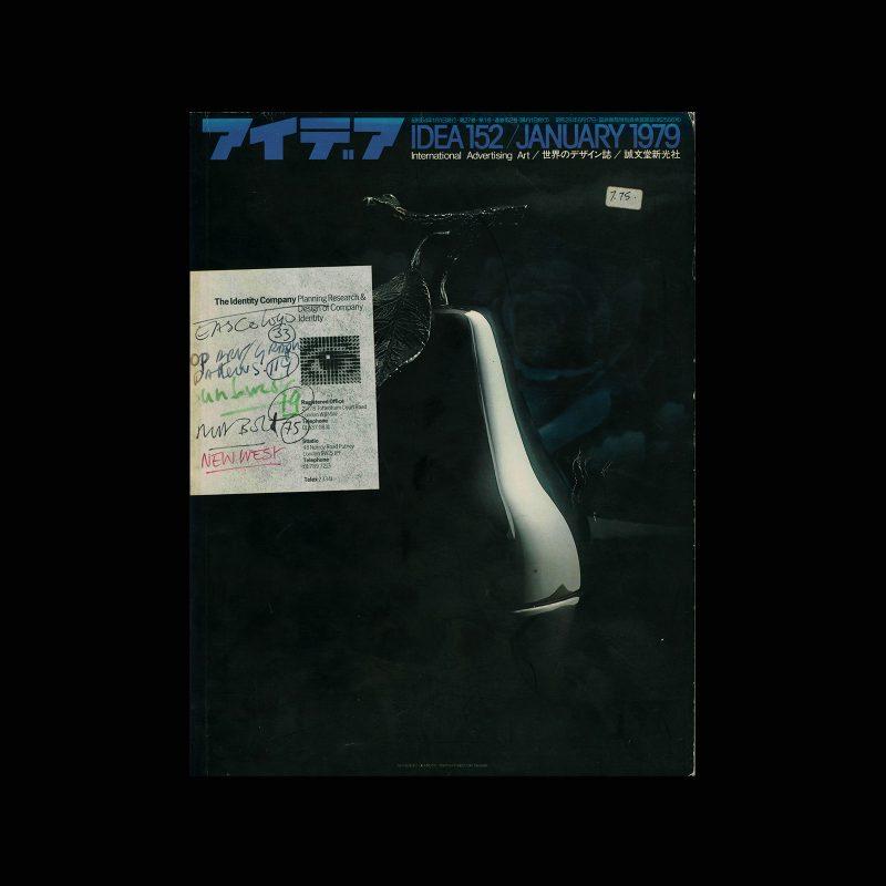 Idea 152, 1979-1. Cover design by Shigeo Okamoto