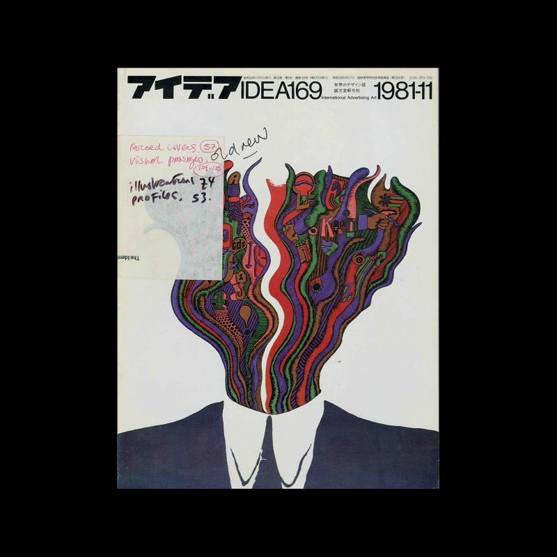 Idea 169, 1981-11. Cover design by Jan Sawka