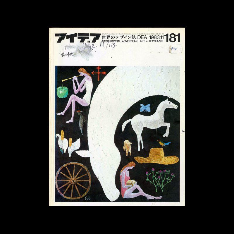 Idea 181, 1983-11. Cover design by Kenichi Kuriyagawa