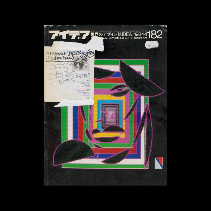 Idea 182, 1984-1. Cover design by Barbara Nessim