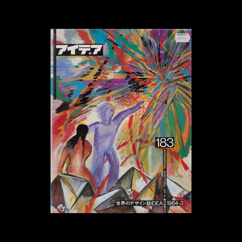 Idea 183, 1984-3. Cover design by Tadanori Yokoo