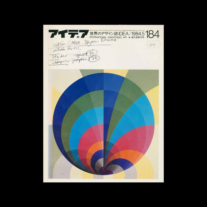 Idea 184, 1984-5. Cover design by Anton Stankowski
