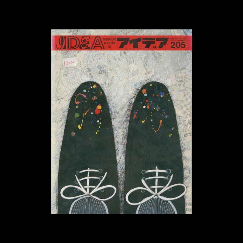 Idea 205, 1987-11. Cover design by Michel Bouvet