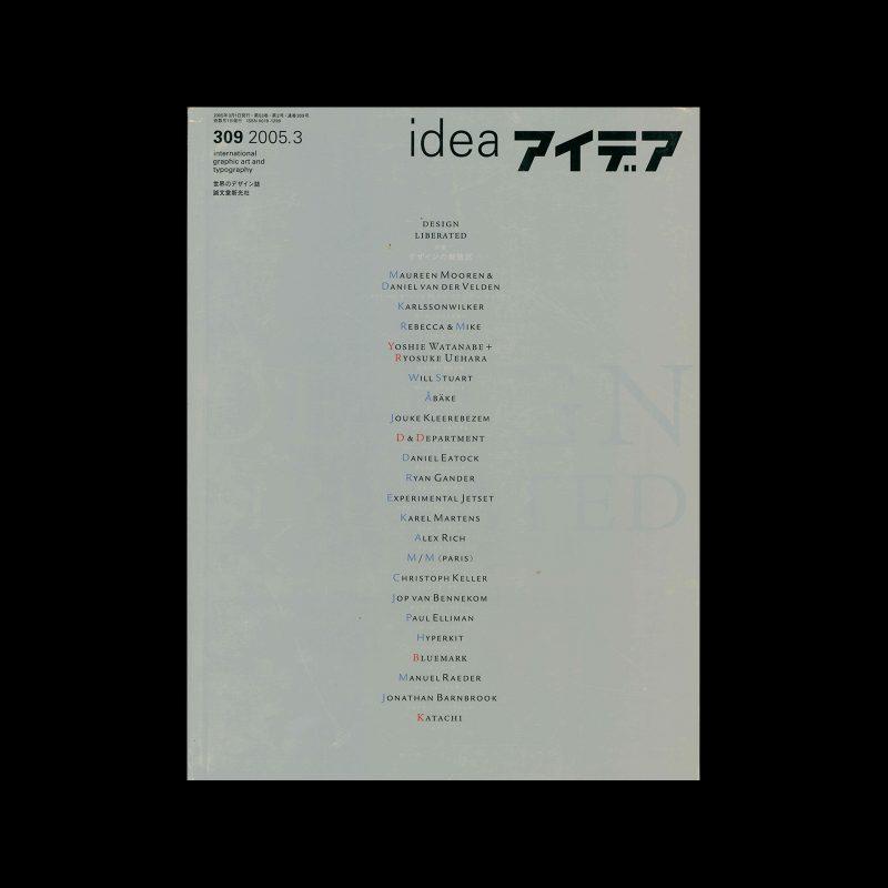 Idea 309, 2005-3. Cover design by Shirai Design Studio