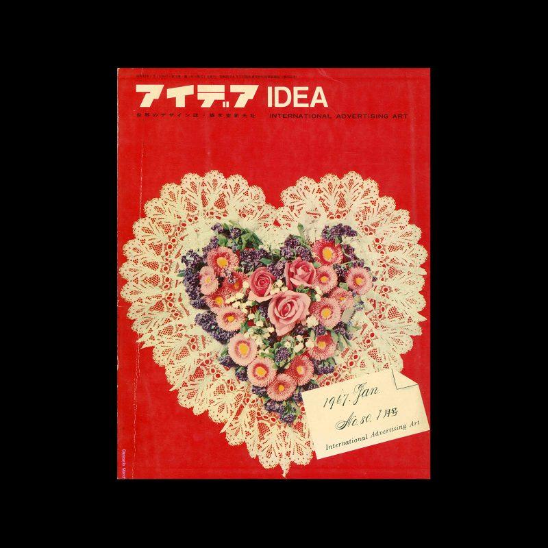 Idea 80, 1967-1. Cover design by Giancarlo Marchi