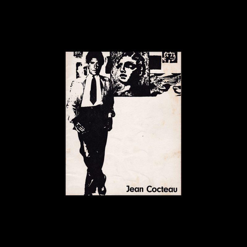 Jean Cocteau. Die Kleine Filmkunstreihe 19 designed by Rambow + Lienemeyer