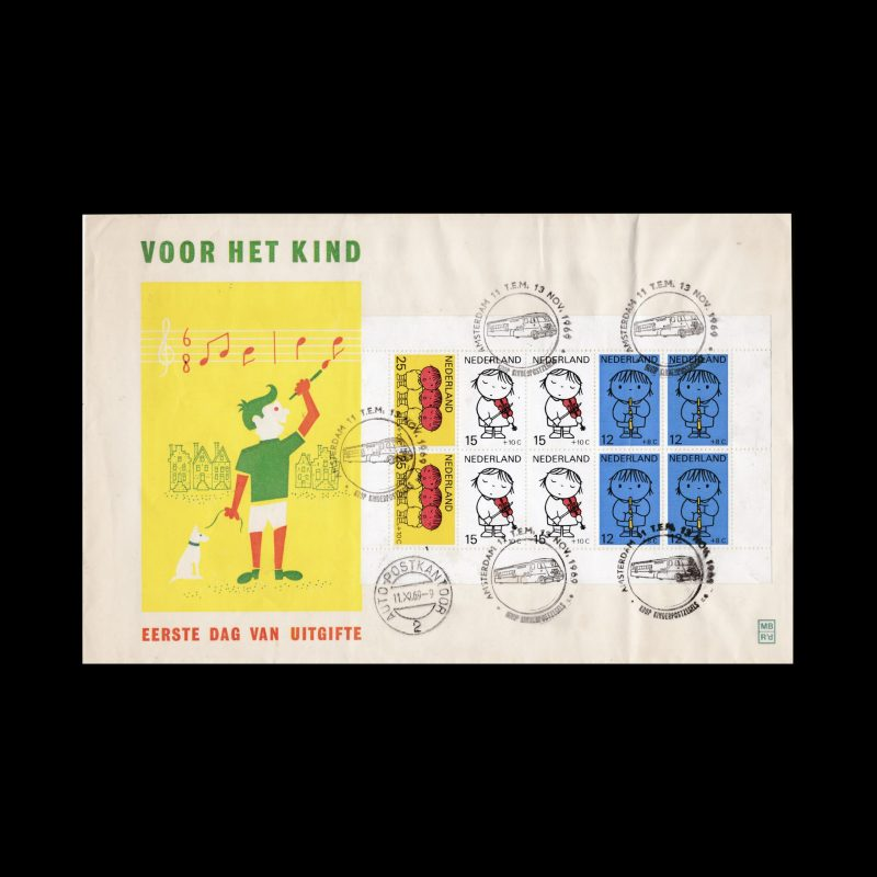 Child Welfare, Netherlands Stamps, 1969 designed by Dick Bruna