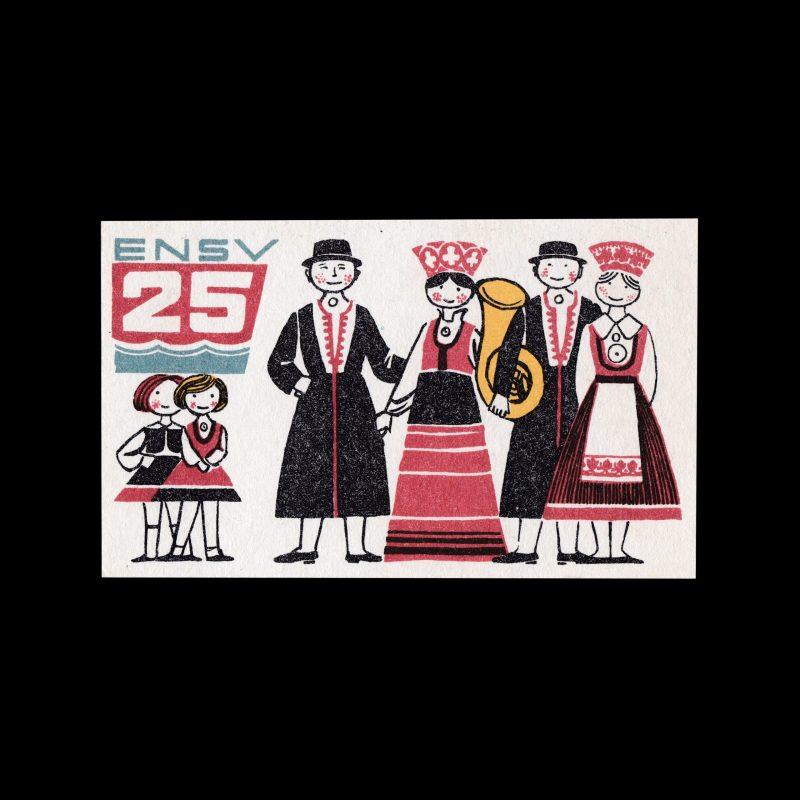 25 years of the Estonian SSR, Russian 1965 Matchbox Label