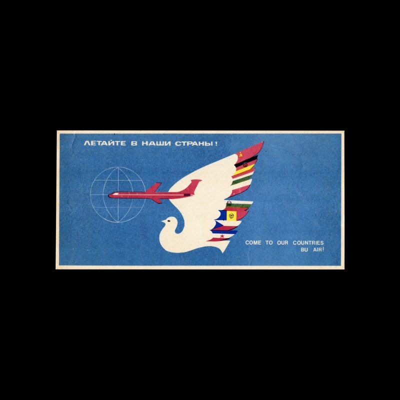 Russian 1968 Matchbox Label Fly to Our Country