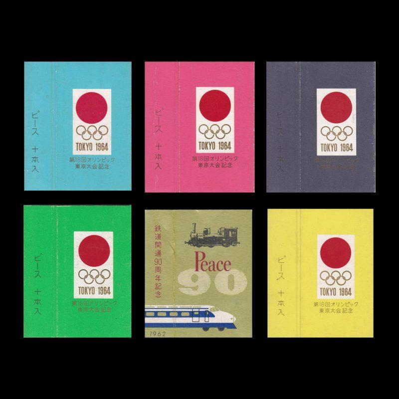 Tokyo Olympics 1964 Matchboxes. Designed by Yusaku Kamekura